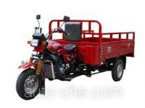 Mulan ML175ZH-25 cargo moto three-wheeler