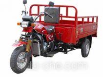 Mulan ML200ZH-25 cargo moto three-wheeler