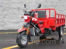 Mulan ML200ZH-5A cargo moto three-wheeler
