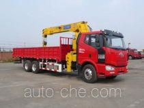 Tieyun MQ5250JSQJ4 truck mounted loader crane