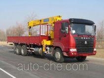 Quanyun MQ5250JSQZ truck mounted loader crane