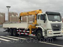 Tieyun MQ5250JSQZ5 truck mounted loader crane