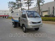 Qunfeng MQF5030ZZZH4 self-loading garbage truck