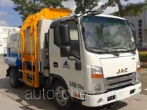Qunfeng MQF5070ZZZJ4 self-loading garbage truck