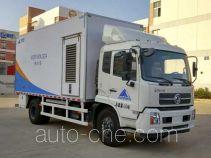 Qunfeng MQF5160XJSD4 water purifier truck