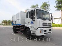 Qunfeng MQF5160ZDJD4 docking garbage compactor truck