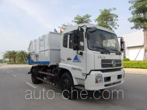 Qunfeng MQF5160ZDJD5 docking garbage compactor truck