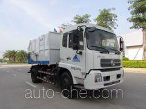 群峰牌MQF5160ZDJD5型压缩式对接垃圾车