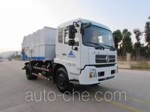 Qunfeng MQF5160ZLJD4 dump garbage truck