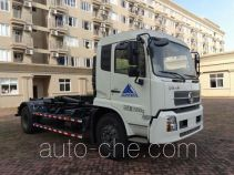 Qunfeng MQF5160ZXXD5 detachable body garbage truck