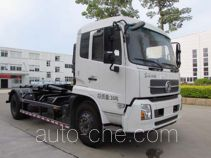 Qunfeng MQF5161ZXXD4 detachable body garbage truck