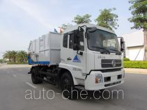 Qunfeng MQF5180ZDJD5 docking garbage compactor truck