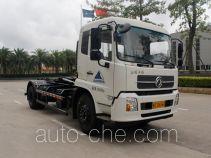 Qunfeng MQF5180ZXXD5 мусоровоз с отсоединяемым кузовом