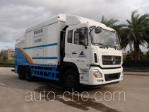 Qunfeng MQF5250TWCD5 sewage treatment vehicle