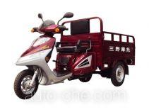 Sanye MS110ZH-8 cargo moto three-wheeler