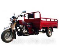 Sanye MS200ZH-A cargo moto three-wheeler