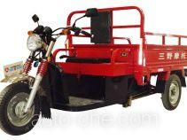 Sanye MS4000DZH electric cargo moto three-wheeler