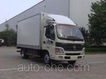 Putian Hongyan MS5040XXYBEV1 electric cargo van