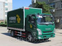 Putian Hongyan MS5040XYZN postal vehicle