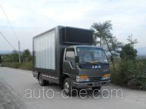 Putian Hongyan MS5041XWTH mobile stage van truck