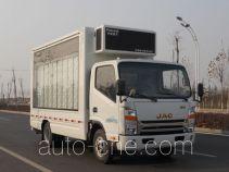 鸿雁牌MS5041XXCH型宣传车