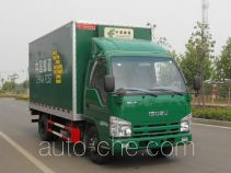Putian Hongyan MS5041XYZ postal vehicle