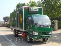 鸿雁牌MS5075XYZ型邮政车