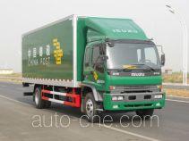 Putian Hongyan MS5140XYZ postal vehicle