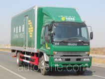 Putian Hongyan MS5141XYZ postal vehicle
