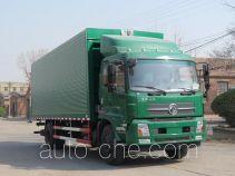 Putian Hongyan MS5160XYKD wing van truck