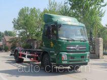 Putian Hongyan MS5160ZKYD detachable body postal truck