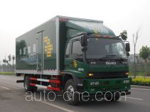 Putian Hongyan MS5163XYZ postal vehicle