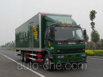 Putian Hongyan MS5240XYZ postal vehicle