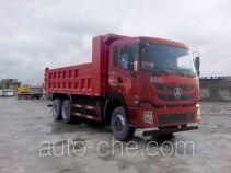 Mengsheng MSH3253G4 dump truck