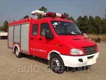 光通牌MX5050XXFQC100型器材消防车