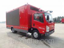 光通牌MX5070TXFXC09型宣传消防车