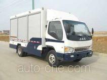 Guangtong (Haomiao) MX5070XZB equipment transport vehicle
