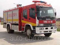 Guangtong (Haomiao) MX5160TXFGP40SX dry powder and foam combined fire engine