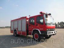 Guangtong (Haomiao) MX5161GXFSG60/QL fire tank truck