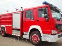 Guangtong (Haomiao) MX5190GXFAP70A class A foam fire engine
