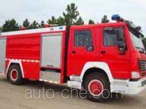 Guangtong (Haomiao) MX5190GXFAP70B class A foam fire engine