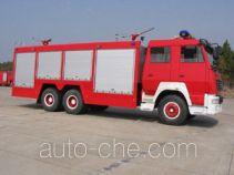 光通牌MX5250TXFGL100型干粉水联用消防车