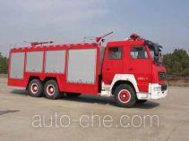 光通牌MX5250TXFGP100S型干粉泡沫联用消防车