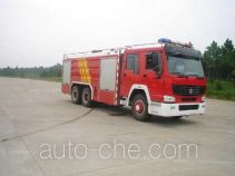 Guangtong (Haomiao) MX5270GXFAP110AS class A foam fire engine
