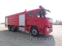 Guangtong (Haomiao) MX5280GXFPM130UD foam fire engine