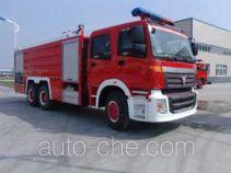 Guangtong (Haomiao) MX5280GXFSG120BJ fire tank truck