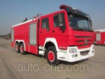 Guangtong (Haomiao) MX5280TXFGL100/HW dry water combined fire engine