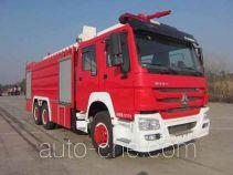 光通牌MX5310JXFJP18/HW型举高喷射消防车