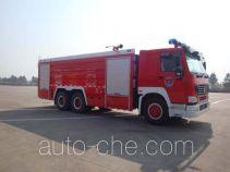Guangtong (Haomiao) MX5320GXFSG170H fire tank truck