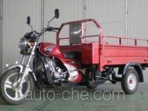Mingya MY150ZH cargo moto three-wheeler